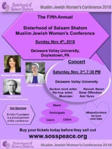 Purple flyer announcing Sisterhood Annual Conference