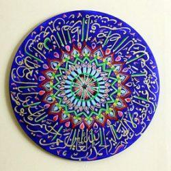 Areej Sabzwari's Calligraphy & Art